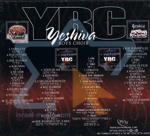 The Original Album Vol. 1 Por The Yeshiva Boys Choir