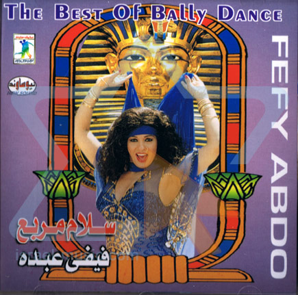 The Best of Belly Dance by Fifi Abdou