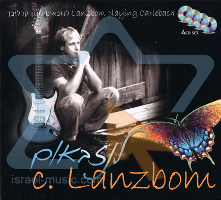 Lanzbom Playing Carlebach (4 Original Albums) لـ C. Lanzbom