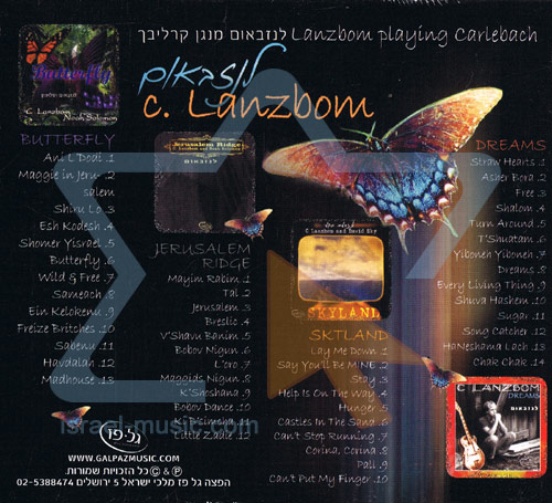 לנזבאום מנגן קרליבך (4 אלבומים מקוריים) - סי. לנזבאום