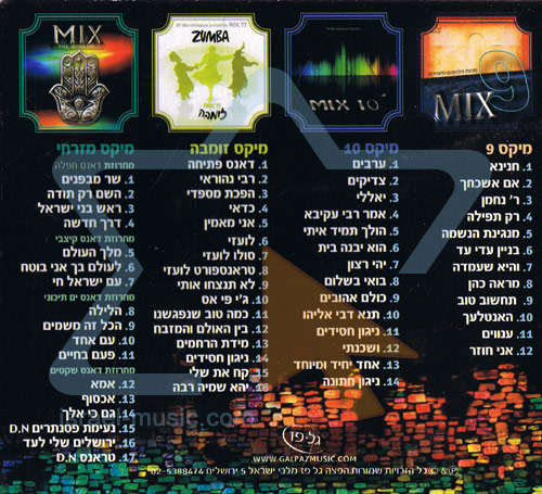Mix Vol. 3 - All Times Instrumental Chassidic Hits Por Eli Mandelbaum