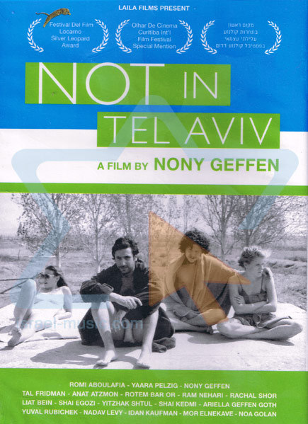Not in Tel Aviv Par Various