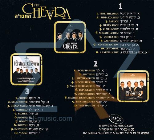 The Original Albums by The Chevra