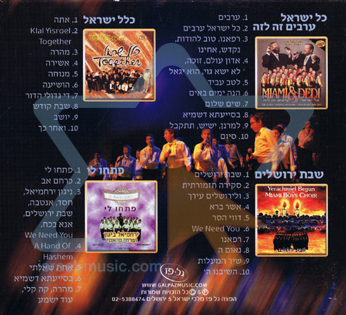 The Original Albums Vol. 2 by Yerachmiel Begun and the Miami Boys Choir