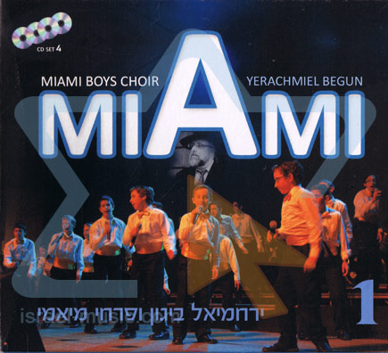The Original Albums Vol. 1 by Yerachmiel Begun and the Miami Boys Choir