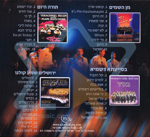 The Original Albums Vol. 1 by Yerachmiel Begun and the Miami Boys Choir