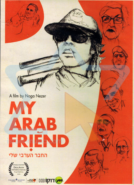 My Arab Friend by Various