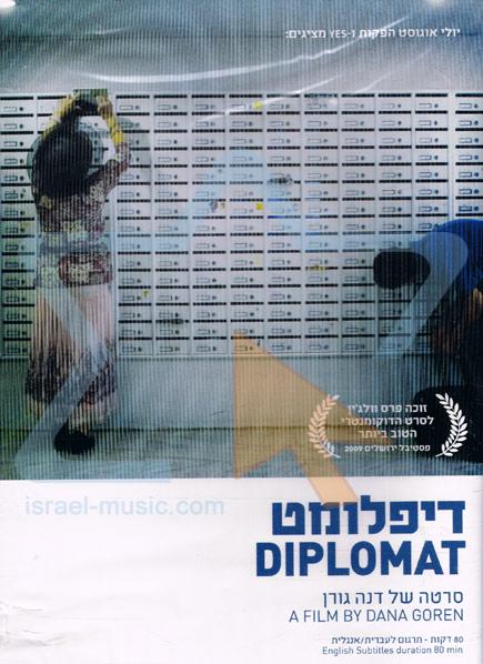 Diplomat by Various