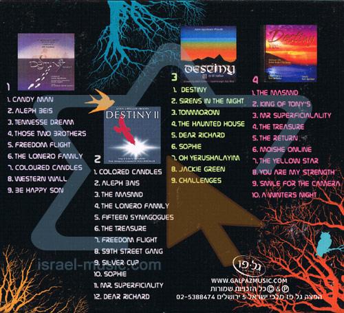 Destiny Vol. 1 - 4 by Eli Nathan