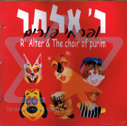Rabbi Alter & The Choir of Purim Di Rebbe Alter