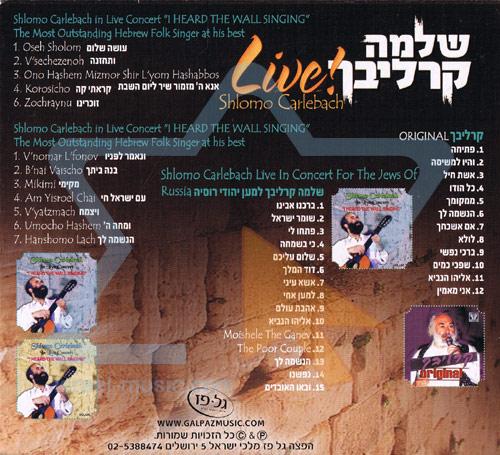Live! by Shlomo Carlebach