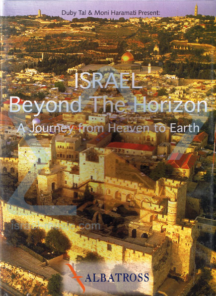 Israel Beyond the Horizon (NTSC) by Duby Tal & Moni Haramati