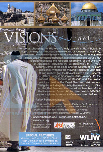 Visions of Israel by Duby Tal & Moni Haramati