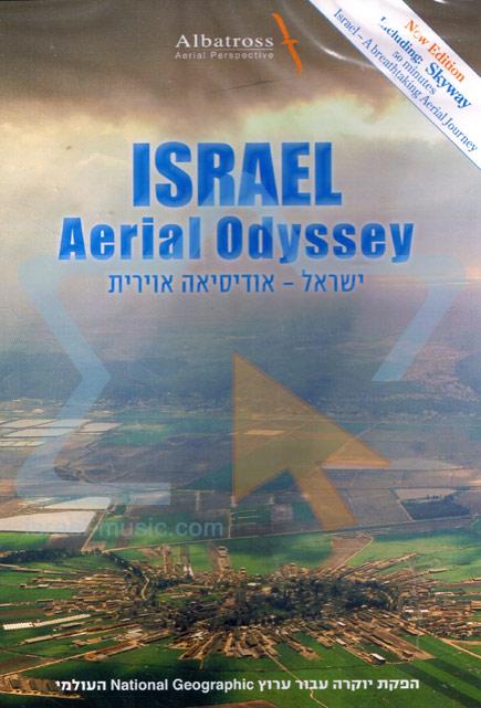 Israel - Aerial Odyssey by Duby Tal & Moni Haramati