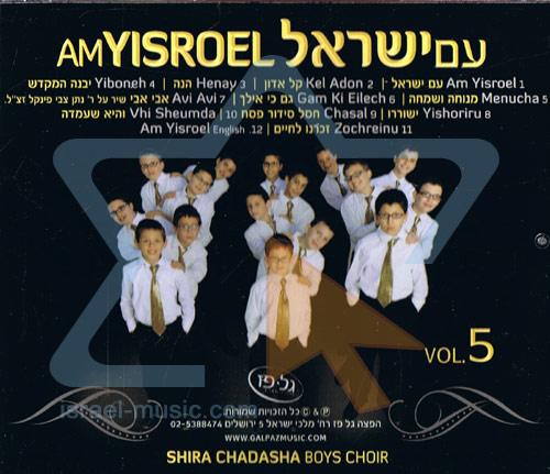 Am Yisroel Vol. 5 by Shira Chadasha Boys Choir
