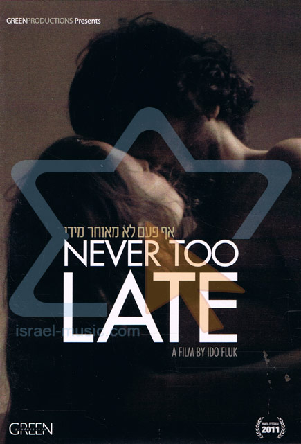 Never Too Late by Various