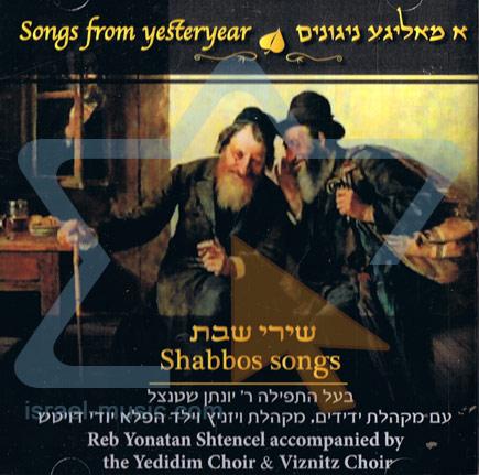 Shabbos Songs Por Reb Yonatan Shtencel