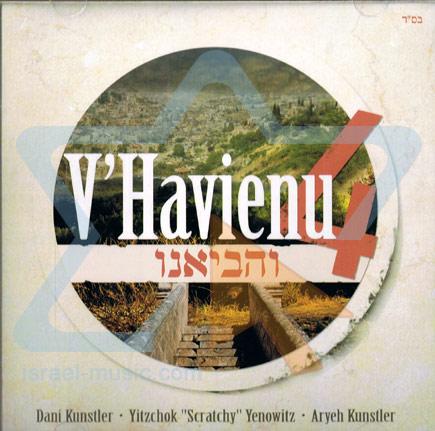 V'havienu 4 by Various