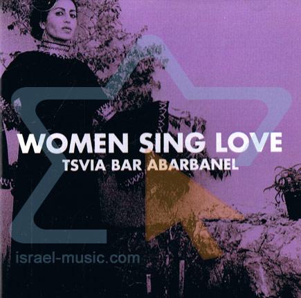 Women Sing Love by Tsvia Bar