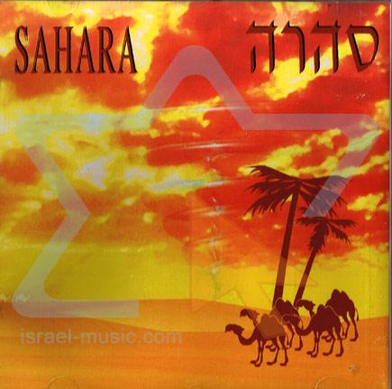 Sahara Par Sahara