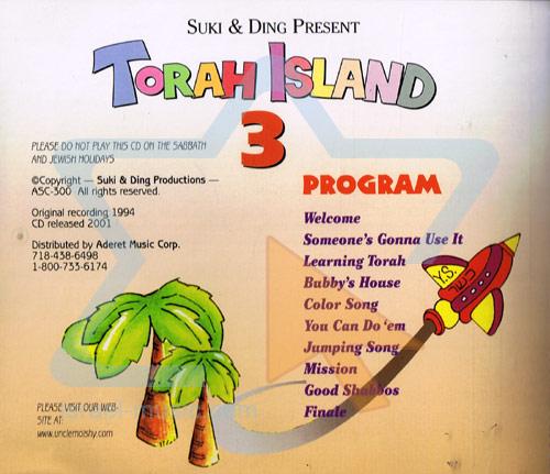 Torah Island Vol. 3 by Various
