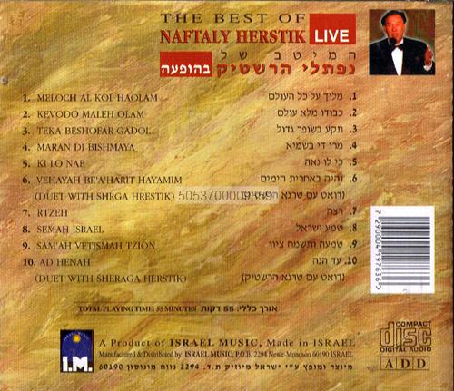 The Best Of - Live Par Cantor Naftali Hershtik