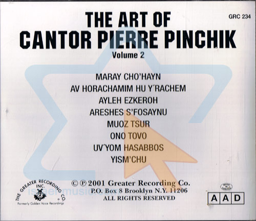 The Art of Cantor Pierre Pinchik by Cantor Pierre Pinchik
