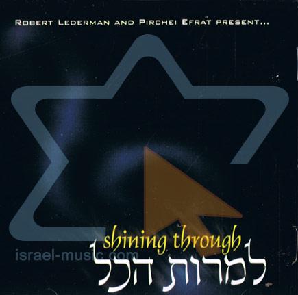 Shining Through by Pirchei Efrat