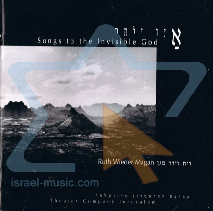 Songs to the Invisible God Par Ruth Wieder Magan