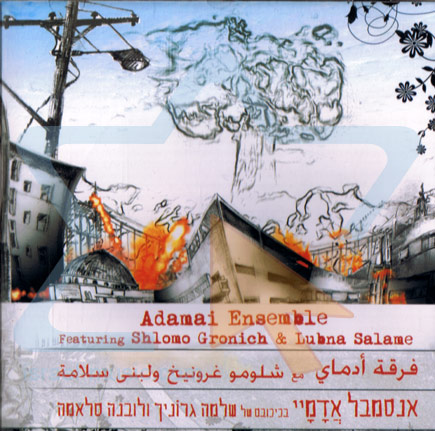 Adamai Ensemble Par Adamai Ensemble