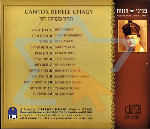 Pearls Of Jewish Liturgical Music by Cantor Berele Chagy