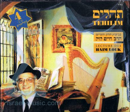 Tehilim - Cantor Haim Look