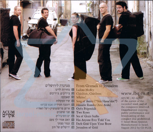 From Granada to Jerusalem के द्वारा The Israel Brass Quintet