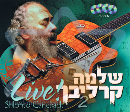Live! 2 by Shlomo Carlebach
