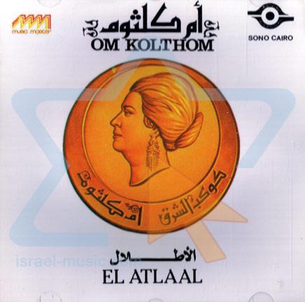 El Atlaal by Oum Kolthoom