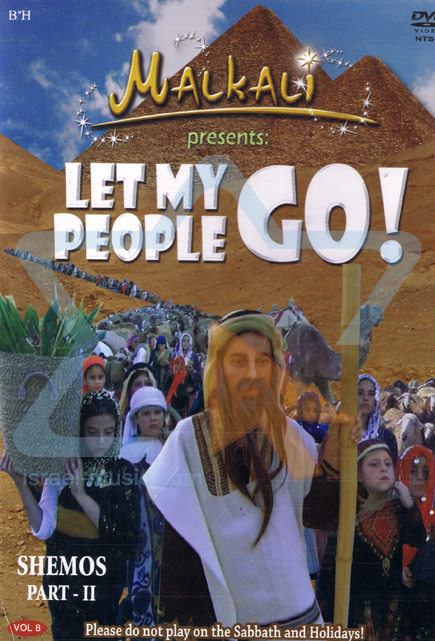 Let My People Go - English by Malkali