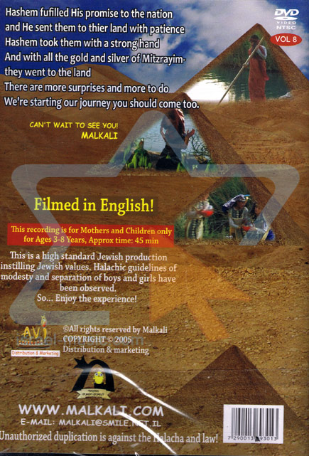 Let My People Go - English Par Malkali