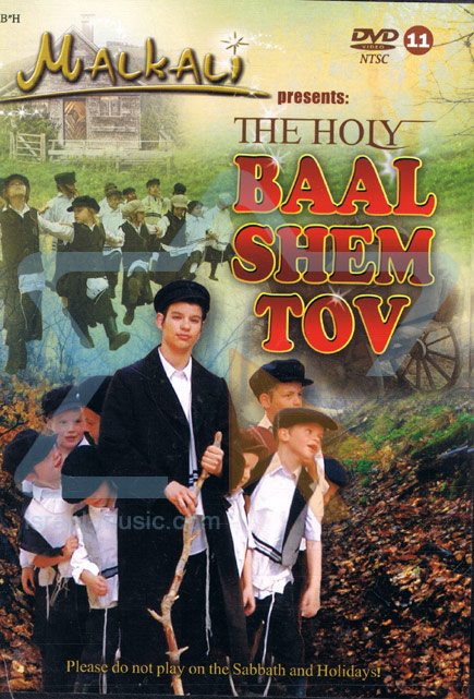 The Holy Baal Shem Tov (English) Par Malkali