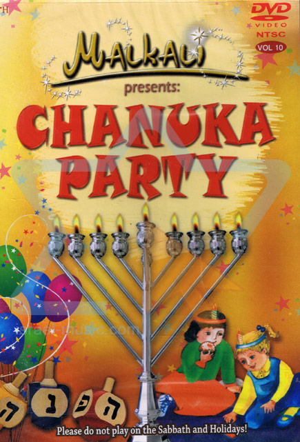 Chanuka Party (English) Par Malkali