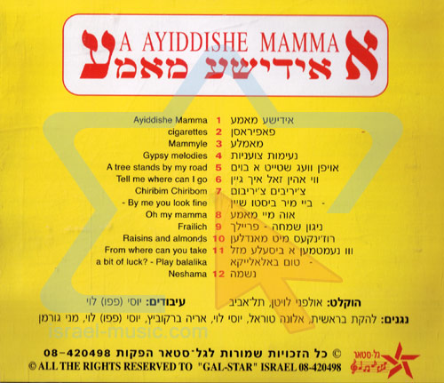 A Yiddishe Mamme by Menni Gurman