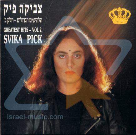 Greatest Hits - Vol.2 by Zvika Pick