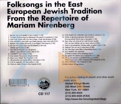 Folksongs In The East European Jewish Tradition by Mariam Nirenberg