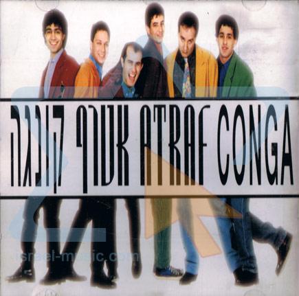 Conga by Atraf
