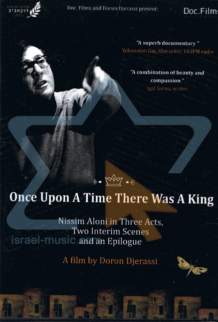 Once Upon A Time There Was A King - Nissim Aloni