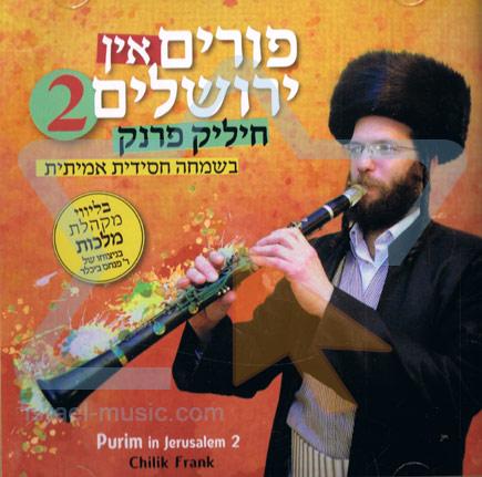 Purim In Jerusalem 2 With Chasidic Choir Por Chilik Frank