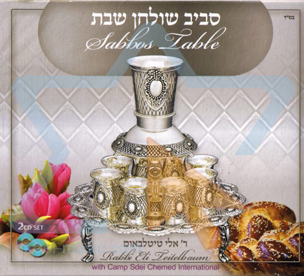 Around Shabbos Table Par Rabbi Elie Teitelbaum