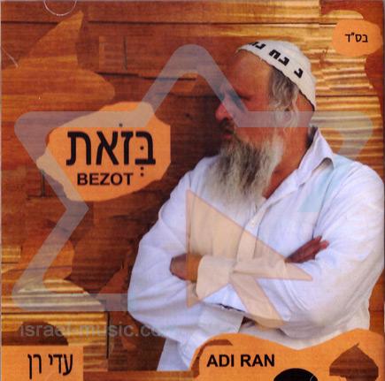 Bezot के द्वारा Adi Ran