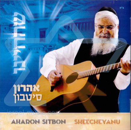 Sheecheyanu by Aharon Sitbon