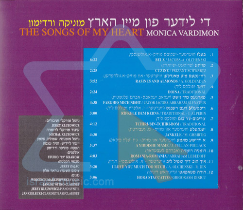 The Songs of My Heart - Monica Vardimon
