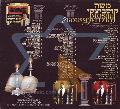 Cantorial Masterpieces Vol. 2 Par Cantor Moshe Koussevitzky